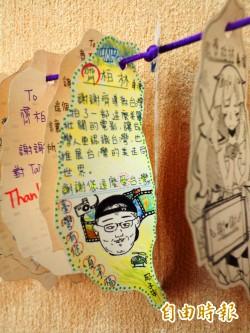「謝謝您這麼愛台灣」 南投中興高中師生追思齊柏林
