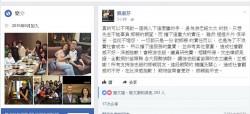 苗議長中風坐輪椅簽到惹議 妻:議員所得全捐