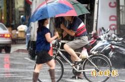 進入鋒面危險期 今明雨勢最大