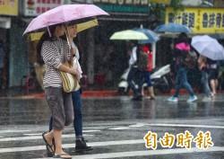 鋒面深夜起北移 週日北台灣降雨範圍擴大