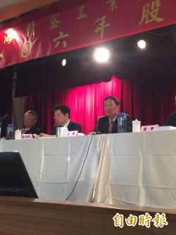 郭台銘嗆:東芝案還沒結束 鴻海還有很大機會