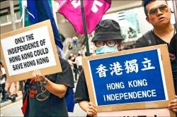 香港移交20週年》港議員:人心還沒回歸