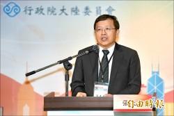 陸委會:台港民主自由 是與中國「最遠的距離」