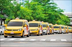 計程車車型將鬆綁