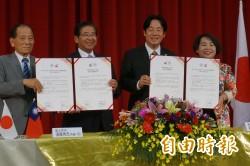再談「親中愛台」賴清德: 不失為團結台灣的辦法