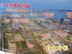 高雄市下一個開發熱區 陳菊:成功路以西5個重劃區