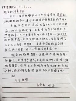 妹代亡兄捐薪 受惠生「寄不出的信」致謝