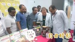 產學跨國契作 台科大助衣索比亞咖啡「善益」行銷