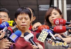 沈威志仍判無罪 洪母:不認同 但尊重判決