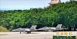 美艦若可泊台 學者:意義大於F18降落台灣