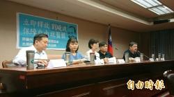立委籲中國 釋放李明哲 讓劉曉波來台就醫