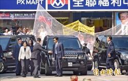 反年改人士攔阻總統車隊 警究辦14人