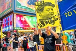 不甩習近平 港人上街示威