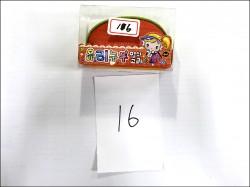 乳品附贈玩具 塑化劑超標233倍