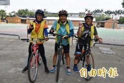 「看見台灣」 3國中畢業生騎單車環島紀念齊柏林