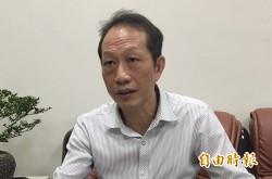 聯誼會取名「中華台北」 村里長批自我矮化