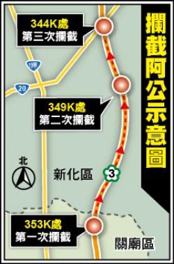 阿公逆騎國道19公里 警封路擲三角錐攔截