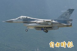 F-16升空衝著遼寧艦而來? 空軍回應了