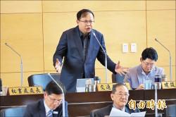 迎雙北 拒中桃 中國學術活動也搞分化