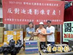 5千支影帶紀錄台灣20年傳統文化 南藝大展開救援