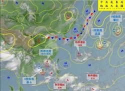 低壓系統與颱風接連生成 西太平洋進入大低壓時代