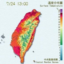 熱!板橋現36度高溫 大台北恐飆37度