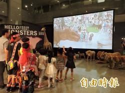 恐龍大軍入侵!全台最大AR螢幕帶你重返侏儸紀