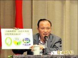 政院拍板首部有機農業專法 濫用可罰60萬