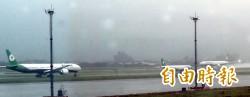 公告各自解讀!空姐指鼓勵請颱風假 長榮稱是鼓勵出勤