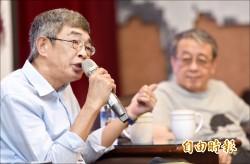 林榮基:中國不是合法政權 如何管理香港