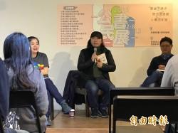 「台灣就是台灣」 民團812正名遊行