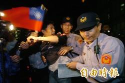 林義傑拿國旗那一年 林俊憲:馬英九做了這件事...