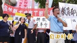 雲林大成商工教師帶小孩近百人   赴教育部前抗議