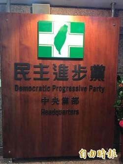 反年改團體阻擋各國選手入場 民進黨:自私無知