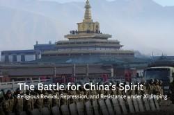 中國靈魂爭奪戰!自由之家:習近平打壓宗教更甚以往