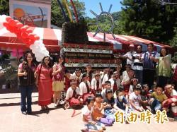全縣首間配合部落恢復傳統名稱 仁愛鄉都達國小更名揭牌