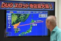 緊張!北韓導彈飛越日本   日元、黃金應聲大漲