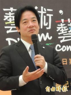 台南市長選舉綠營熱戰 賴清德不表態