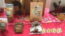 首屆「金牌農村競賽選拔」 竹縣初賽成績揭曉