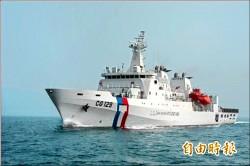 政院通過426億海巡造艦 4千噸級優先啟動