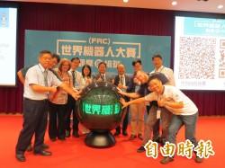 世界機器人大賽開打 20多校、300名高中生參加