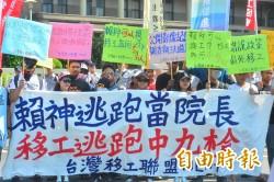 9槍死亡移工家屬凱道陳情 總統府回應盡力保障勞工權益
