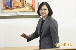 蔡英文:民進黨要推動憲政體制改革