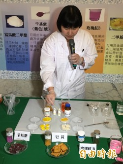 豆干黃過頭…落實食安前端管控 皂黃等13物質列毒化物