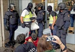 加泰隆尼亞獨立公投》正在洗劫我們… 爭獨口號激怒西人