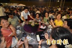 中市歡慶第二大城 千人辦桌聆聽演唱會