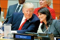 川普不認伊朗核協議 駐UN大使海利推一把