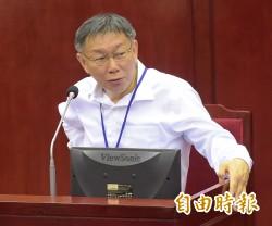 悠遊卡嗶不進高雄輕軌 柯文哲嗆:北捷禁用一卡通