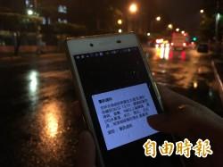 颱風強風列告警系統 簡訊通知可能受侵襲區域