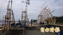 來台南安平放空! 首屆漁光島藝術節11日登場